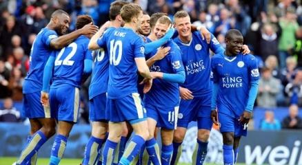 Şampiyon Leicester City!