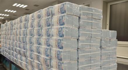 Bankacılık sektörünün kredileri 1 trilyon 545 milyar lira haberi