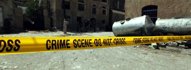 Yemen'de polislere yönelik intihar saldırısı: 25 ölü