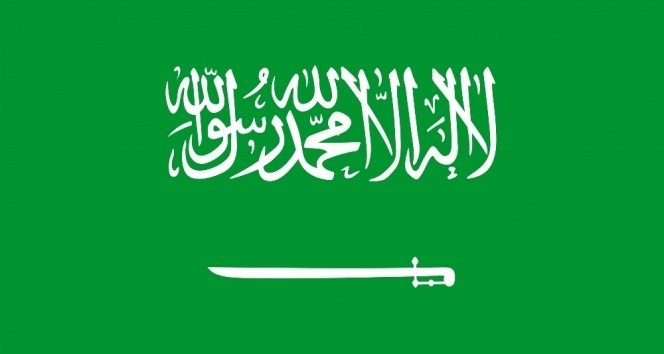 Suudi Arabistan'da on altı gün içerisinde 2'inci defa prens ölümü