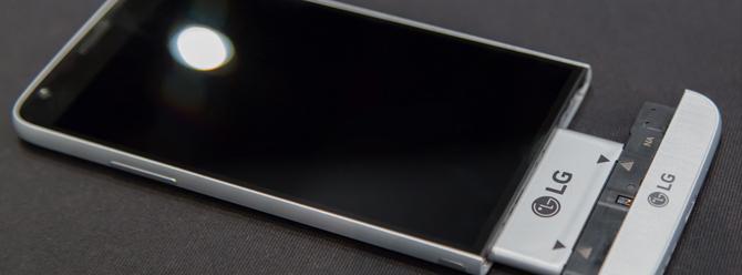 LG G5 gövdesi metal mi plastik mi? – Video