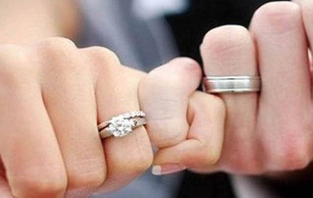 Artık Evlenmiyoruz