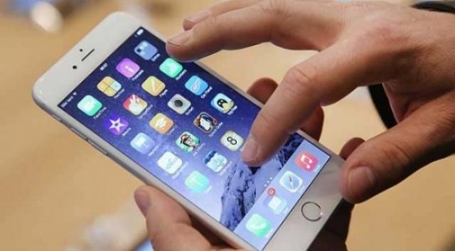 Apple çalışacak eleman arıyor. Vereceği maaş dudak uçuklatıyor