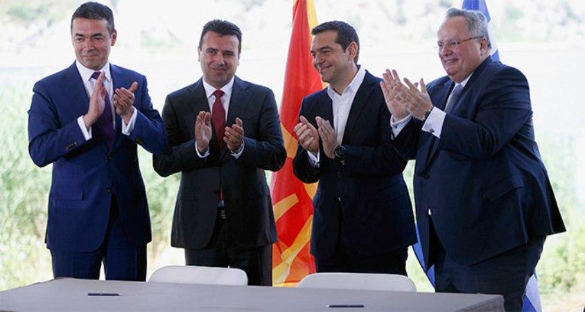 Yunanistan ve Makedonya 'isim sorununda' anlaşma imzalandı