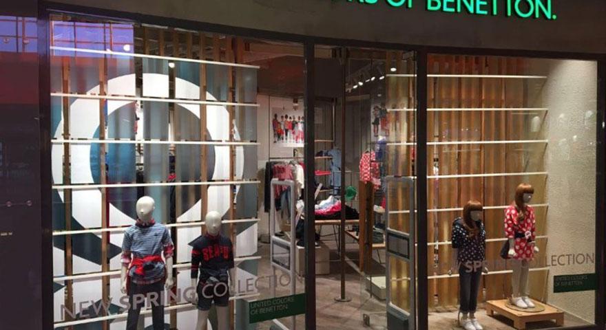Benetton'un Tunalı'da kapılarını açtı