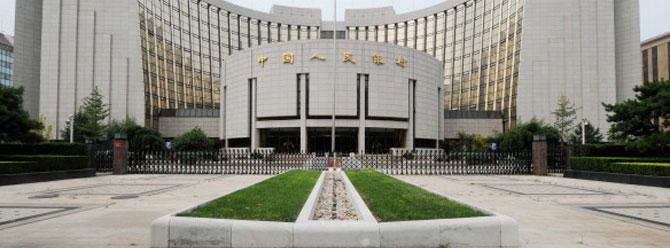 Bank of China, Türkiye için başvuru sürecini tamamladı