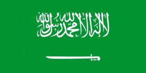 Suudi Arabistan, İsrail'e hava sahasını açtı