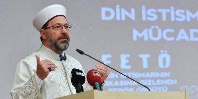 """Diyanet'ten """"faiz"""" açıklaması! Faiz iddiası yalanlandı"""