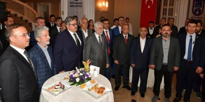 Mustafa Tuna: Ankara'mız ilelebet başkent olarak kalacaktır