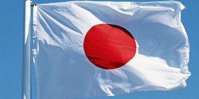Japon MUFG Bank'tan Cemal Kaşıkçı tepkisi