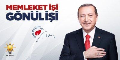 AK Parti seçim şarkıları tanıtıldı - AK Parti Benim şarkısı
