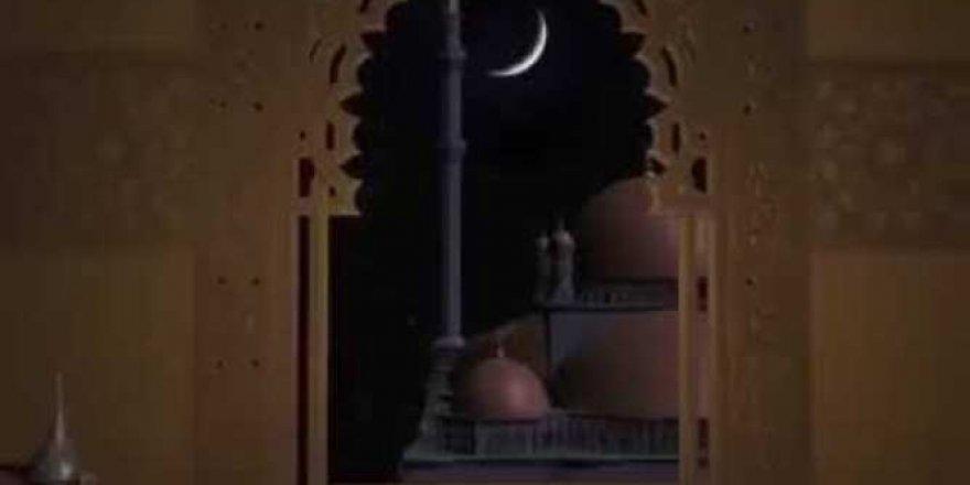 Ramazan ayı duası