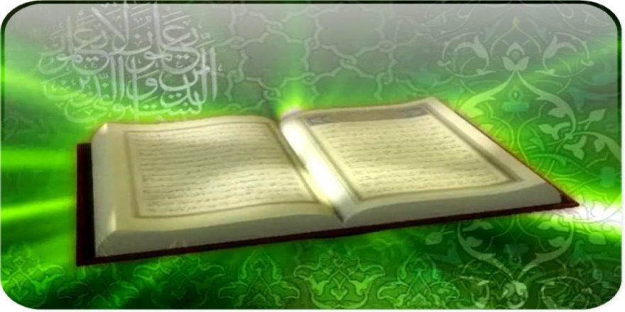 Ramazan Ayı 6. Gün Duası